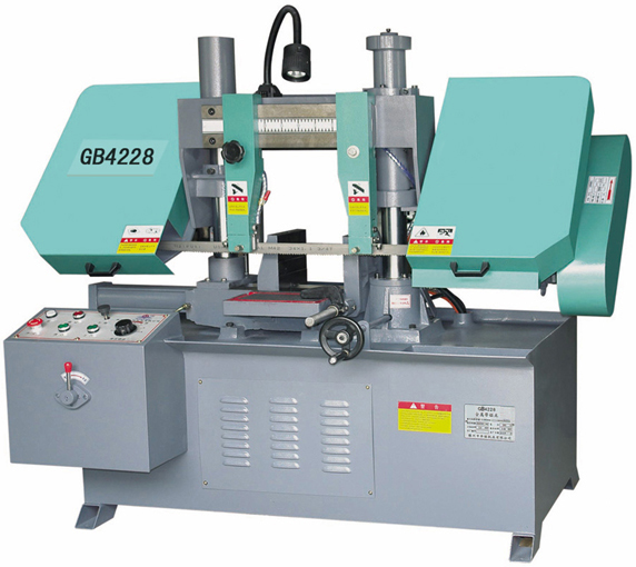 GB4228 Metal Band Sawing Machine