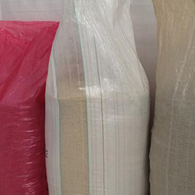 Polypropylene 50kg Rice PP Woven Bag Single Folded Single Sewed