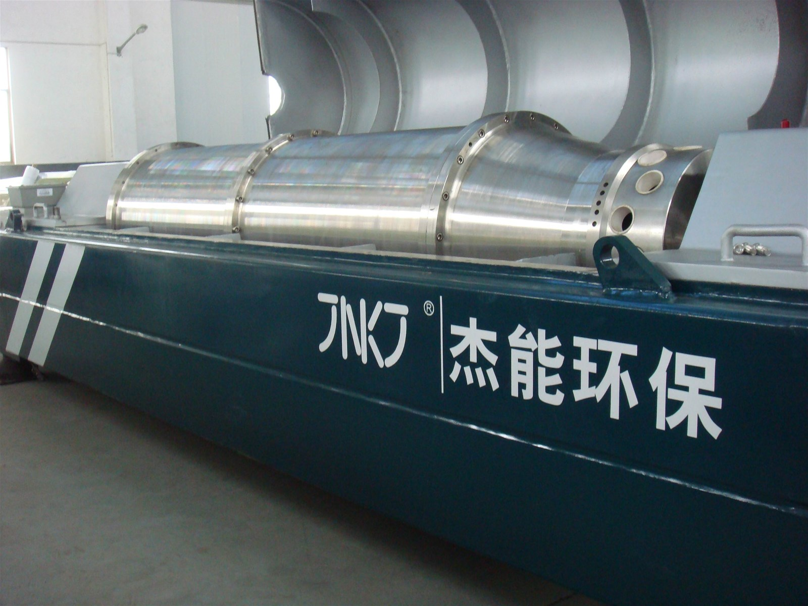 Oil Drilling Mud Treatment Device Decanter Centrifuge separating solids from liquids