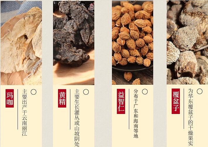 Cordyceps maca Tea herbal tea mens tea