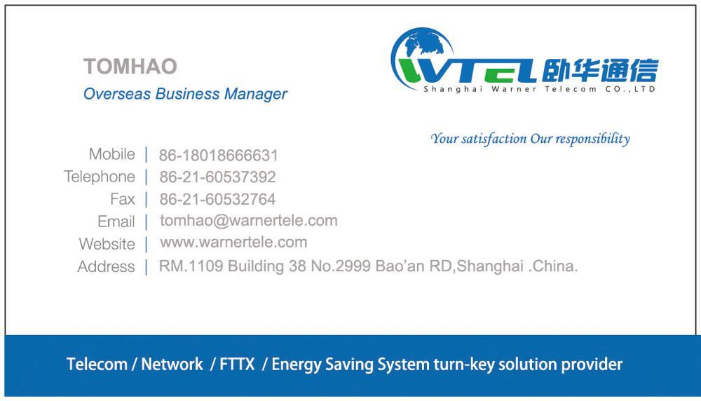 WTEL Outdoor Telecom 200W 300W 500W 48VDC Peltier TEC Cabinet Air Conditioner