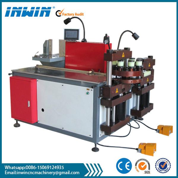 copper punching cutting bending machine