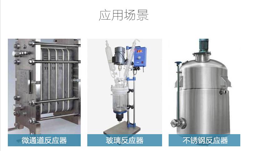 Oil DepotChemical Recycling System