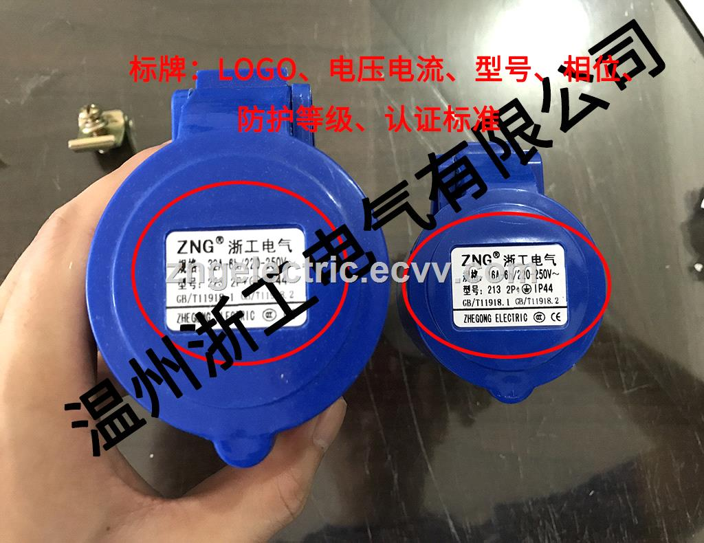 Industrial Connector 32A 2PPE 220V industrial socket portable