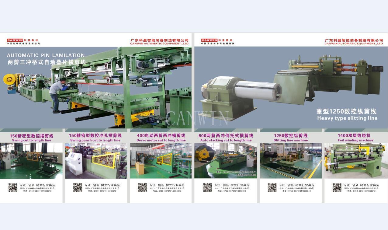 Servo Motor Steel Cut to Length Line Machine