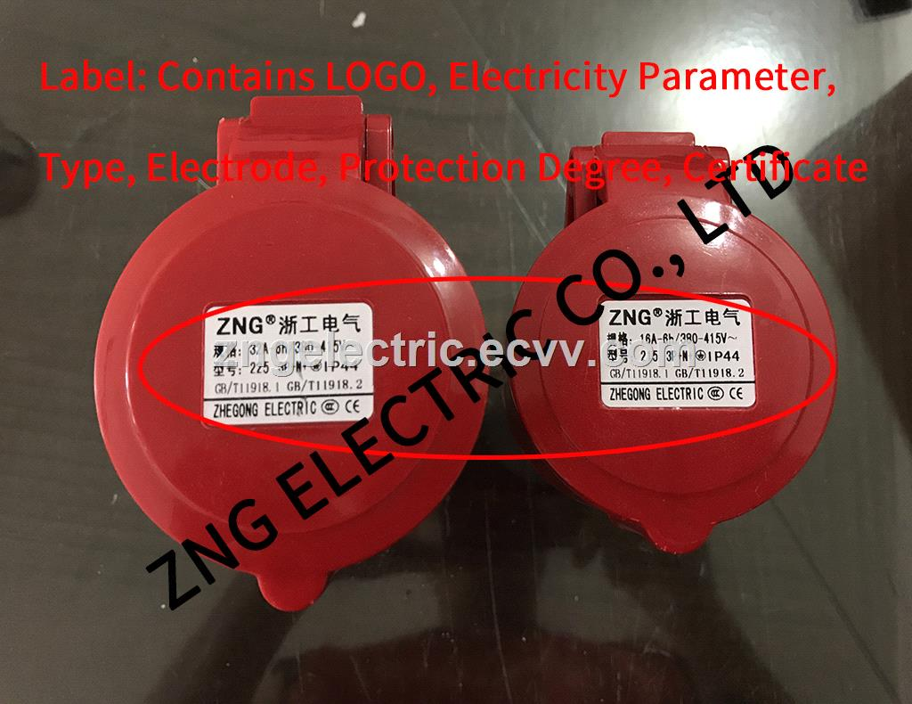 Portable Industrial Socket 16A5P Mobile IP44 Industrial Connector 16A 3PNPE