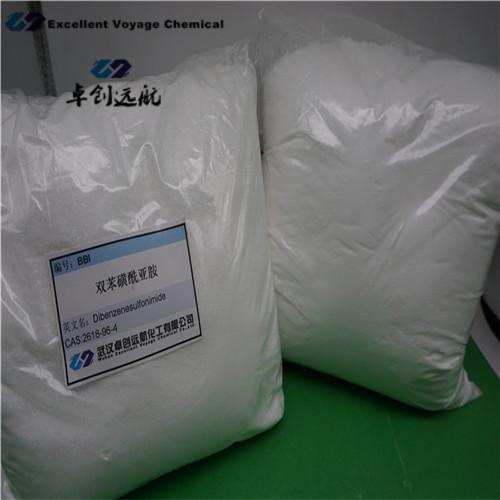 Bisbenzene sulphonylimide BBI Dibenzenesulfonimide CAS2618964