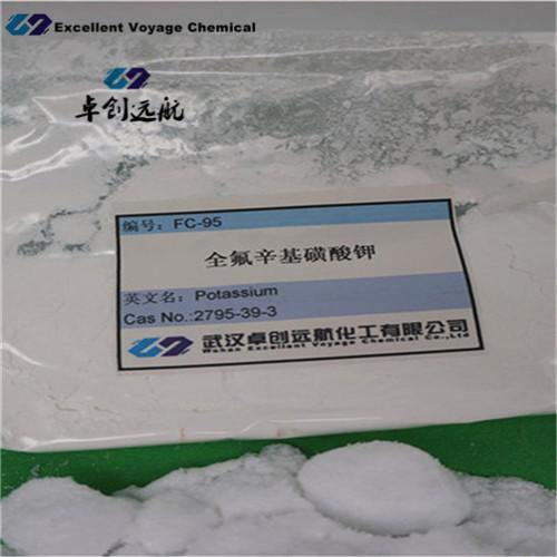 Potassium perfluorooctylsulfonate FC95