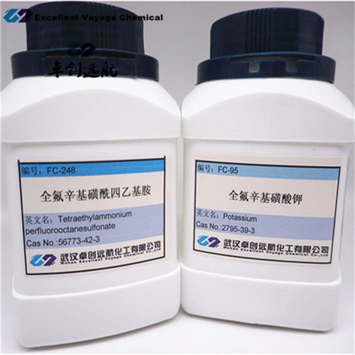 Chromic acid fog inhibitor FC248 CAS56773423