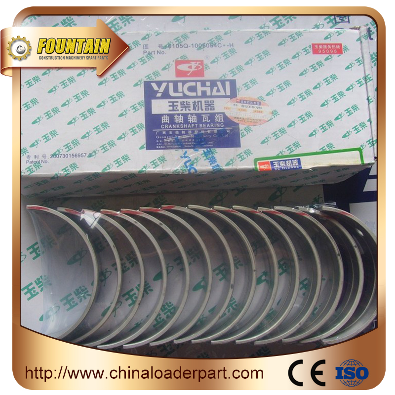 YUCHAI Engine and Engine Spare Parts For Sale