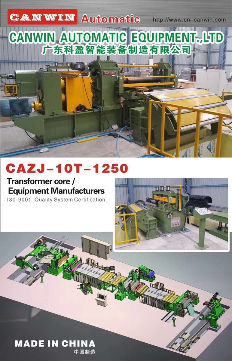 Steel Coil Cutting Slitting Machine