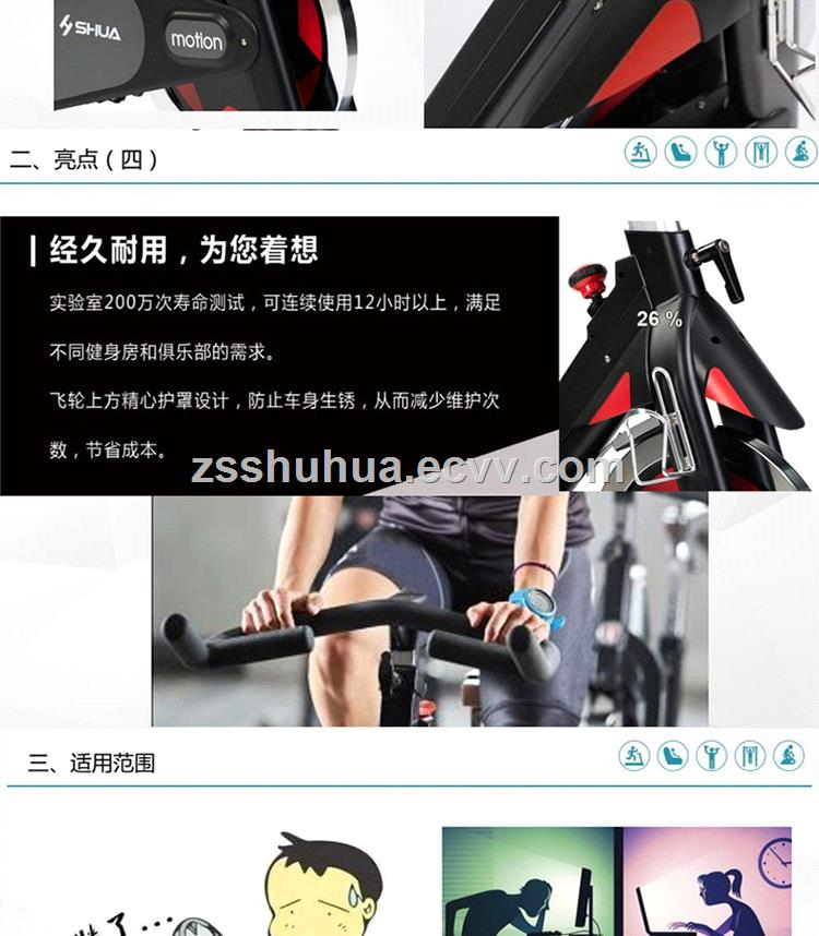 Spinning commercial spinning spinning bicycle wholesale
