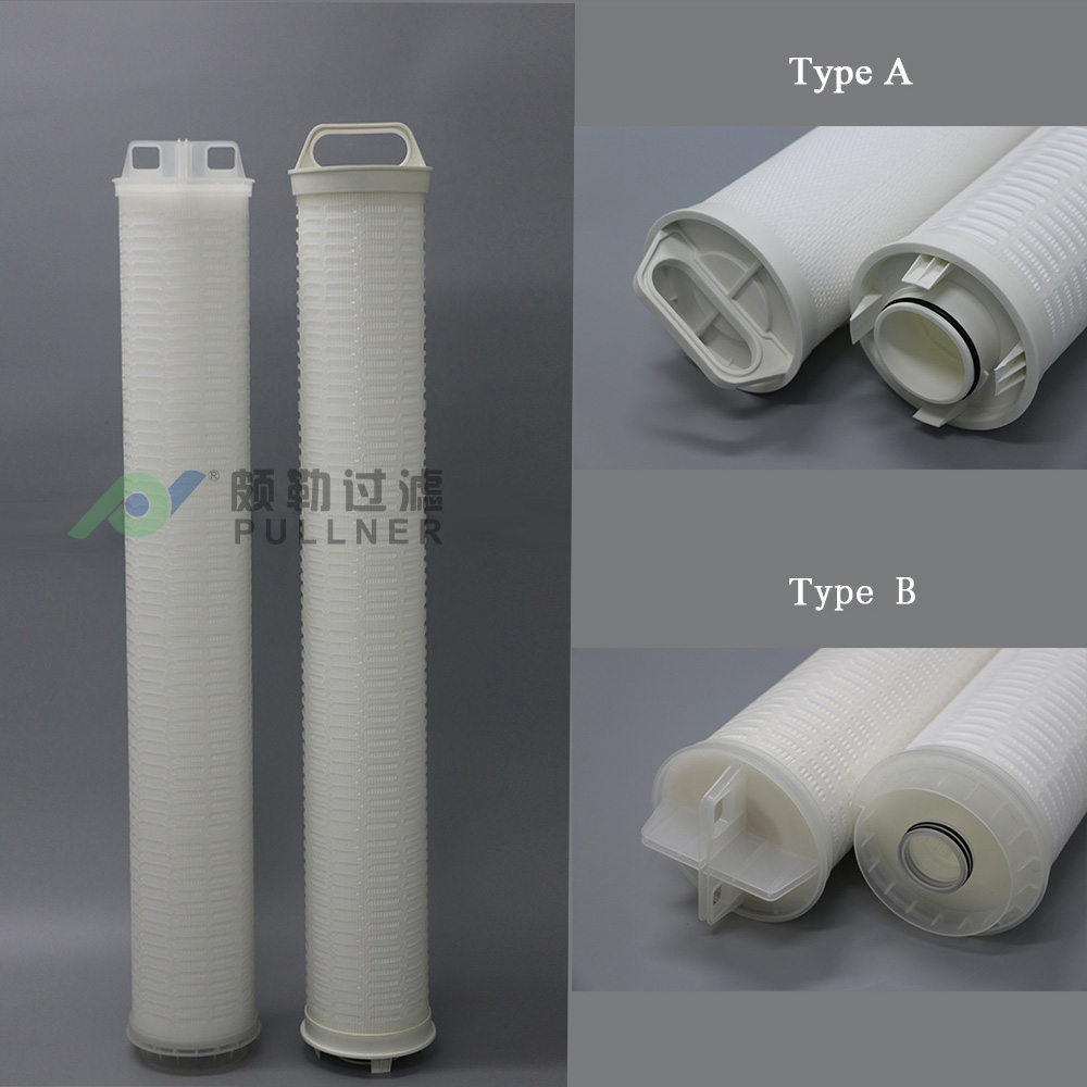 high flow filters replace CUNO 3M
