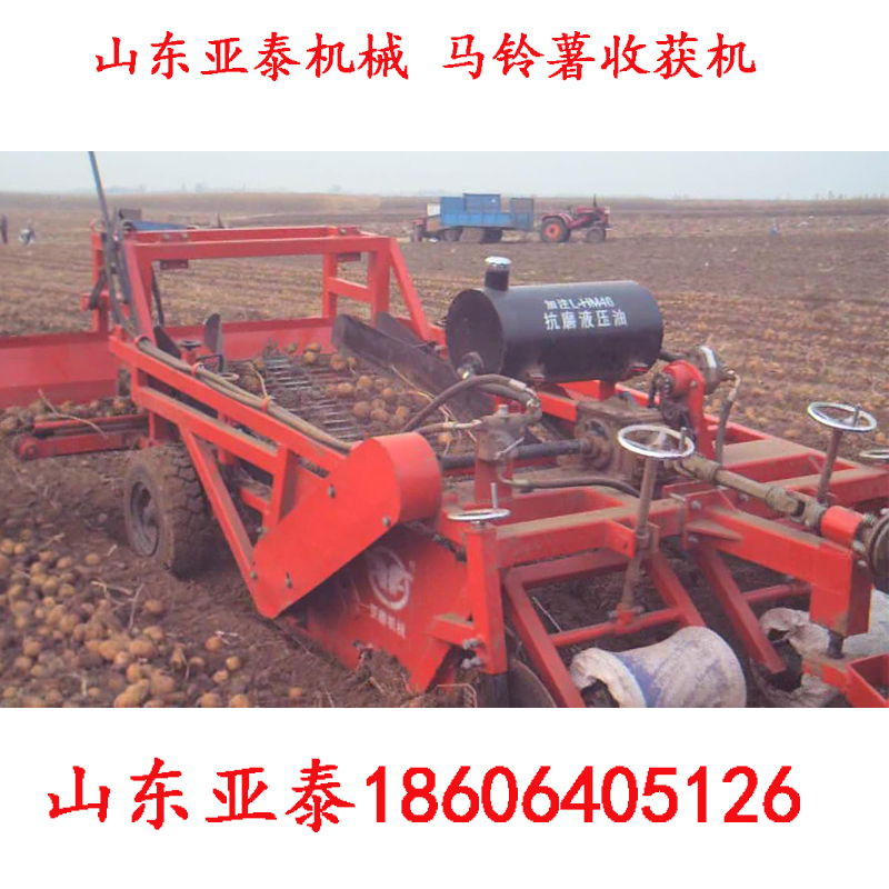 Potato Harvester agrotractor potato digger with tractor