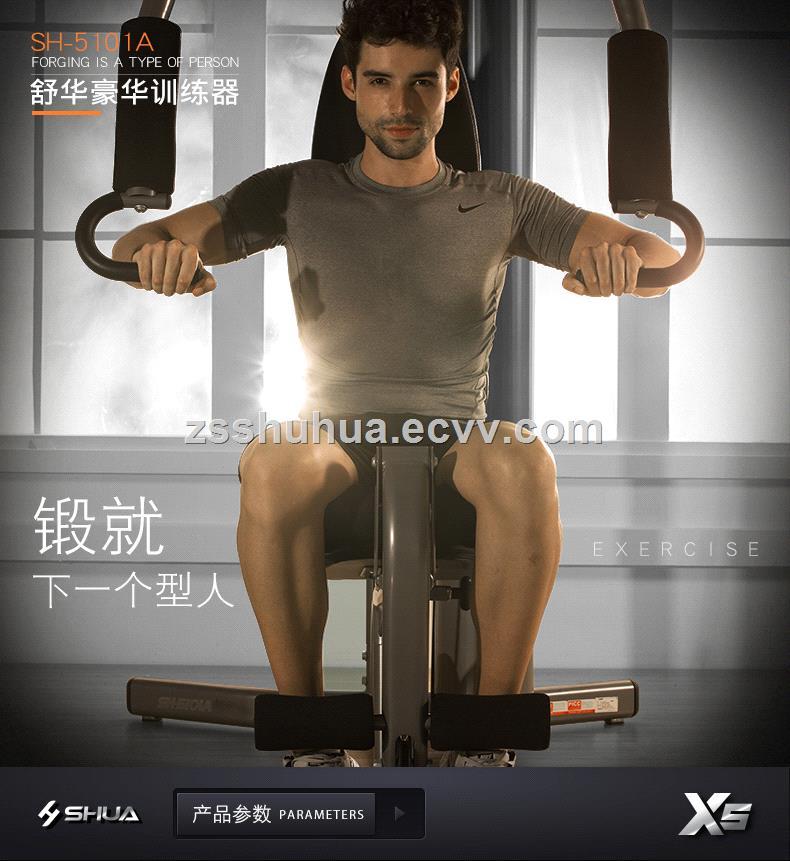 Integrated fitness machineSingle station gym machineMultifunctional fitness machine