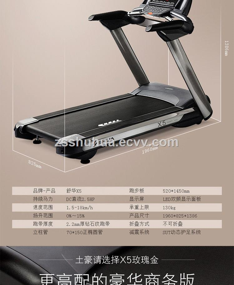 Luxury treadmill highend treadmill electric commercial treadmill