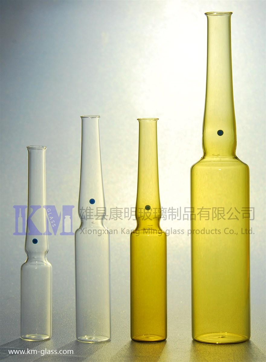 1ml low borosilicate glass ampoules