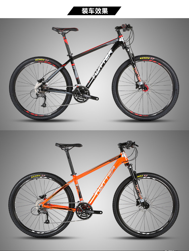 China Professional Bike supplier aluminium alloy AL6061 mountain bike frame 275 26 bike components TWITTER TW3900X