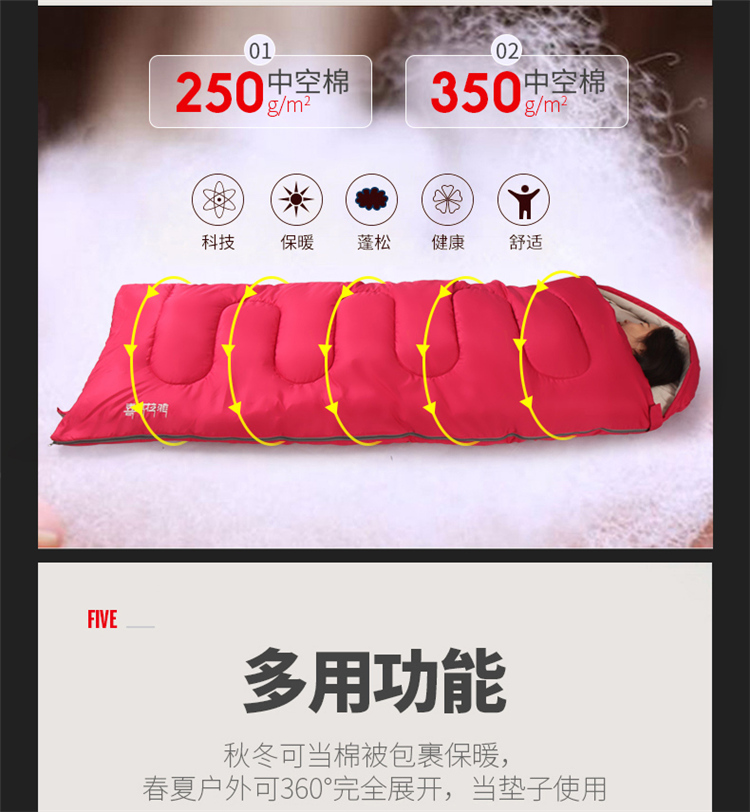 CNHIMALAYA HS9627R1 Outdoor Sleeping Bag Thick Warm Breathable Cotton Envelope Camping Sleeping BagRed5 10 degrees