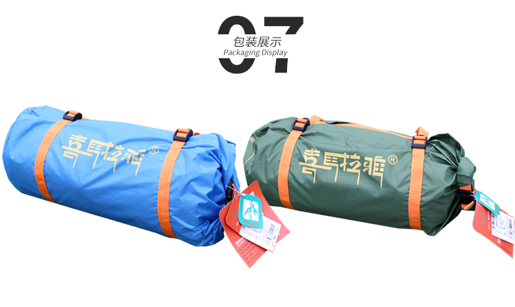 CNHIMALAYA HT9104G Outdoor Single Camping Tent Double Layers Aluminium Pole Waterproof Professional Tent Green