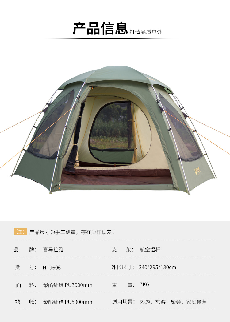 CNHIMALAYA HT9606 Outdoor Large Space Tent Waterproof Family Camping Hiking Aluminum Pole Tent for 34 People
