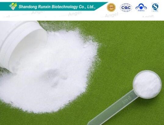 Food Grade Hyaluronic Acid powder Hyaluronic Acid sodium salt