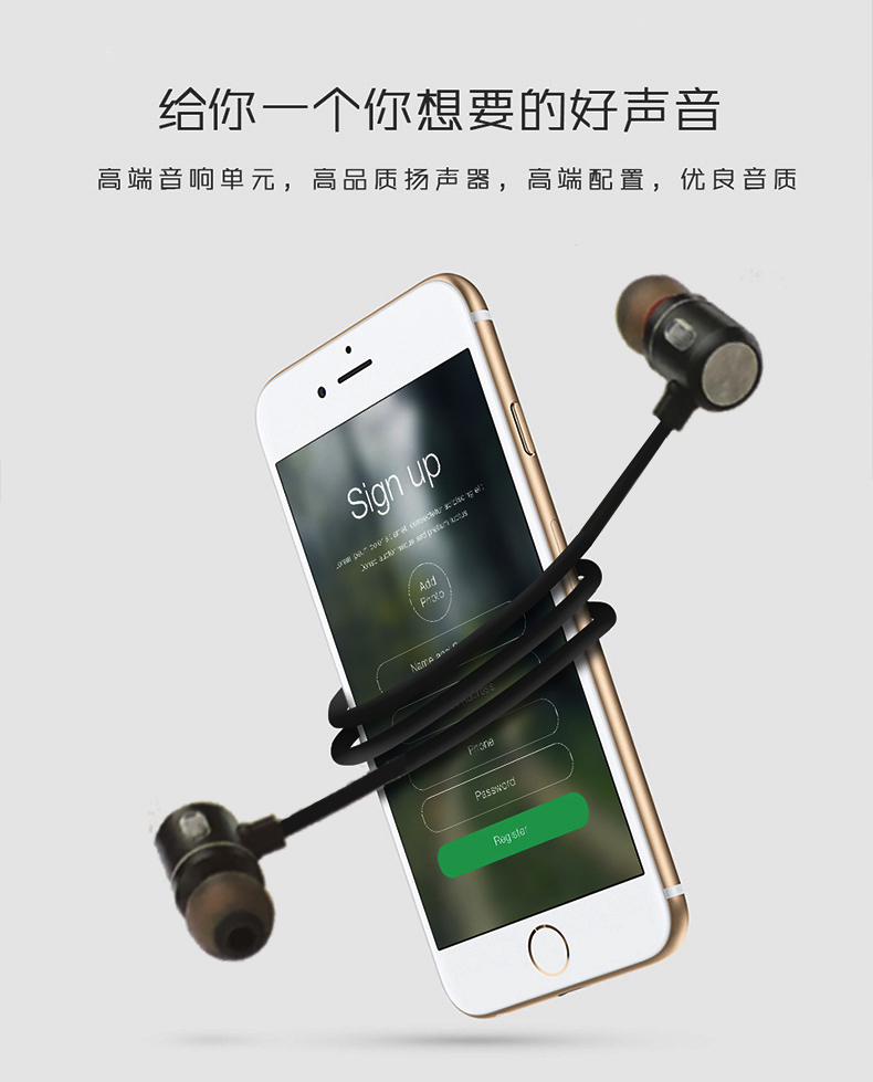 Black earphones multifunction metal earbuts special sport earphone