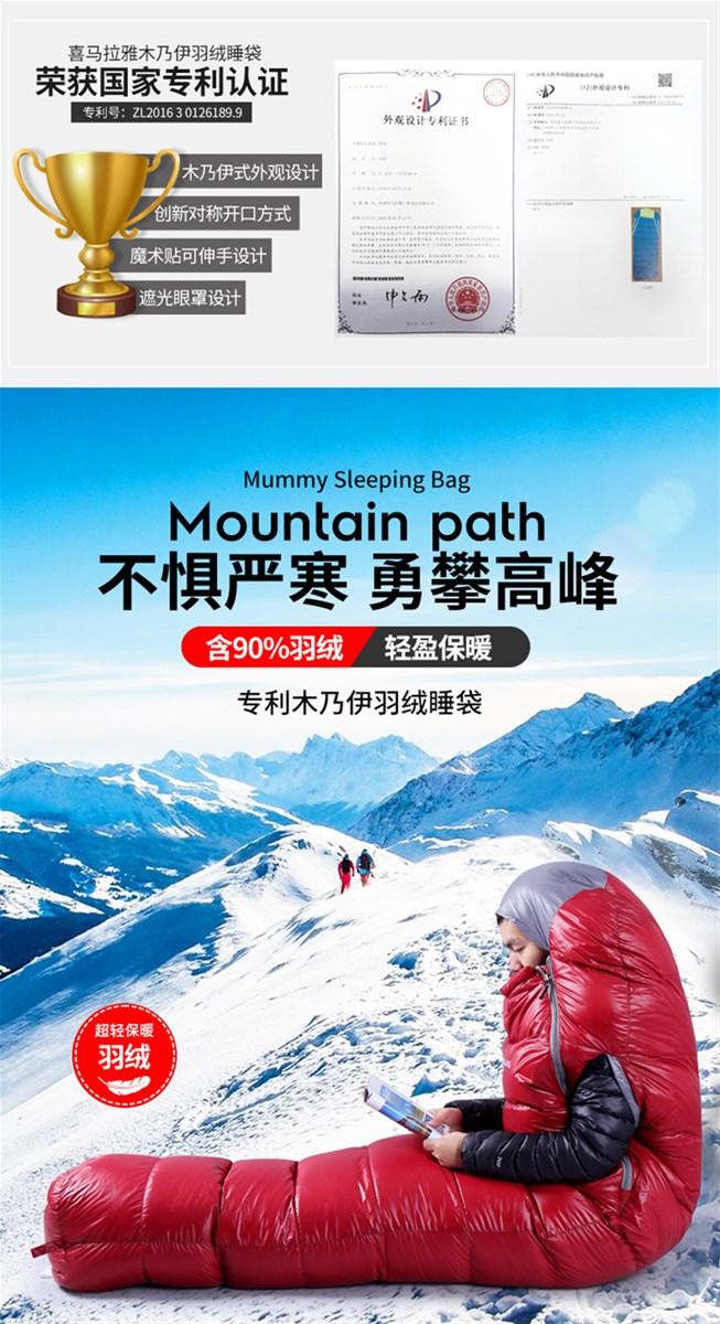 CNHIMALAYA HS9713 Mummy Sleeping Bag Adult Outdoor Ultralight Warm Goose Down Hiking Camping Single Sleeping Bag