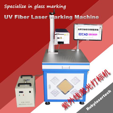 35mW UV fiber laser marking machine for glass bottle