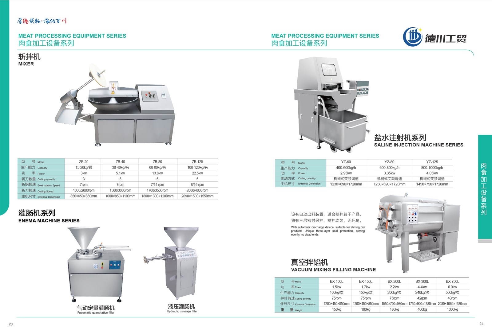 Stainless steel multifunction saline injection machine for fish and meat
