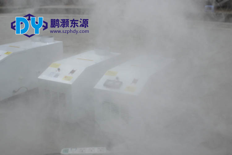 Iran Vegetables spray mist ultrasonic humidifier for freshen vagetable
