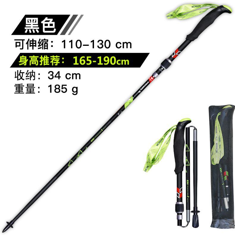 PIONEER 99 Carbon Fiber Adjustable Walking Sticks 5 Sections Lightweight EVA Handle Retractable Hiking Pole Black