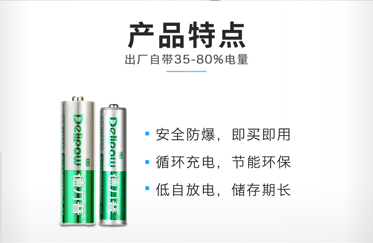Delipow 600mAh AALR6AM3 Rechargeable Battery for Toy Mouse Keyboard Microphone Green Label 4Pcs Rechargeable Batteries