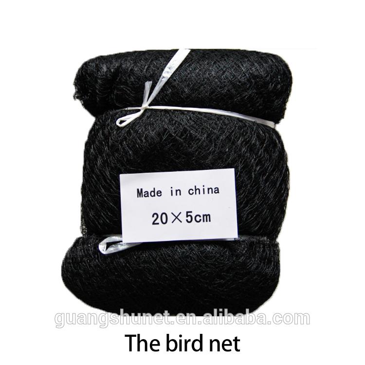 Chinese Factories Produce Bird Nets AntiBird Net