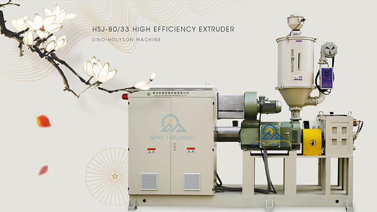 HSJ90mm Single Screw Plastic Extruder