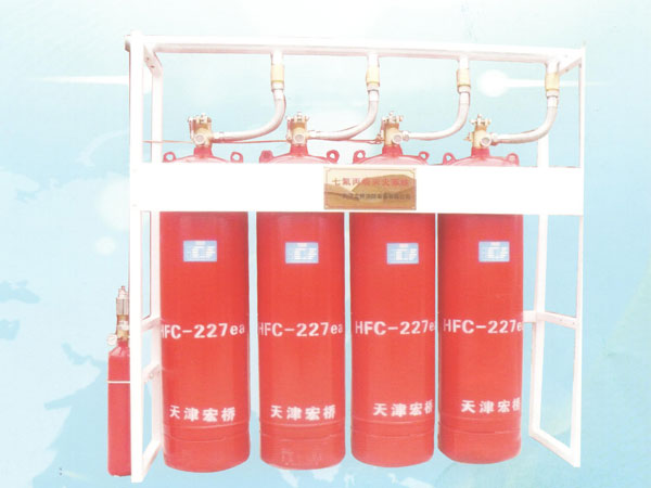 HFC227ea Gas Fire Extinguishing System