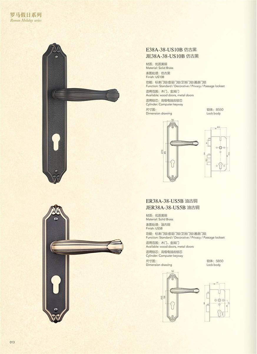 solid brass mortise door lock ER3838