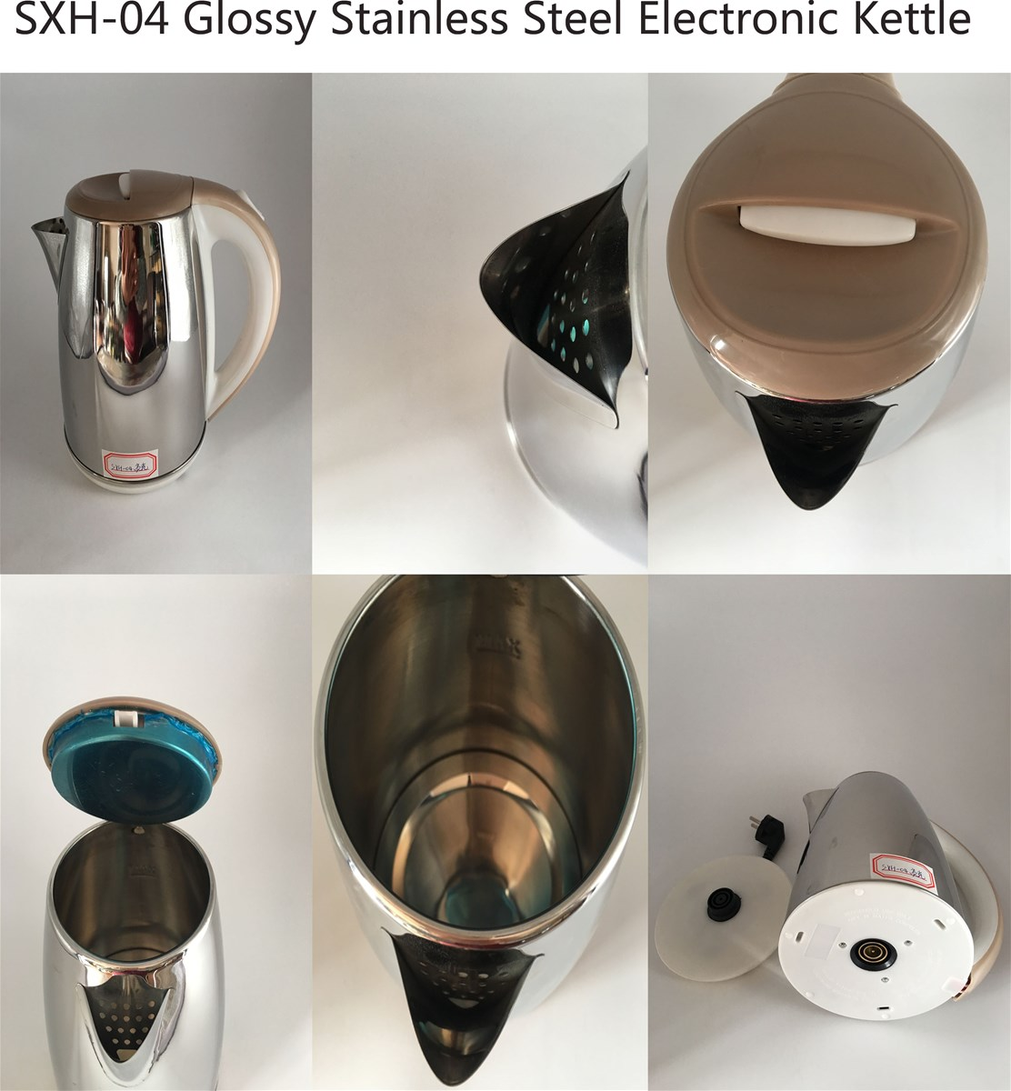 SXH04 Light Brown Fast Heating Glossy Stainless Steel Electronic Kettle with Flashing Light 18L