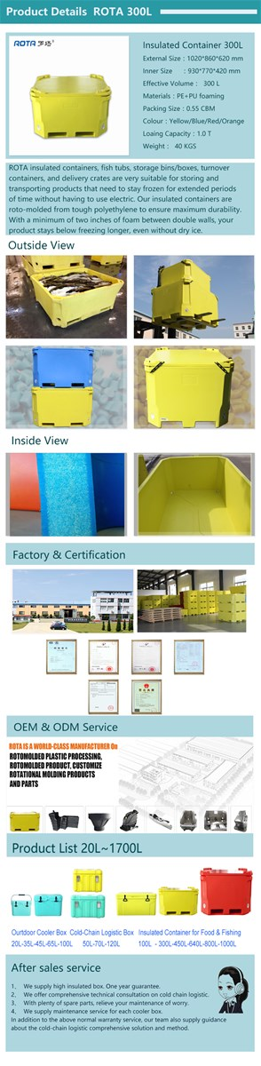ROTA 300L big insulated food box rotomold plastic container with high inuslation performance for fish and food