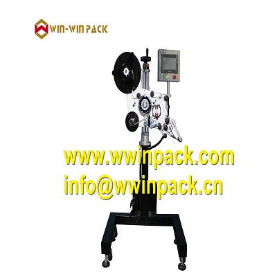 WIN WIN PACK Assembly line label head QL831