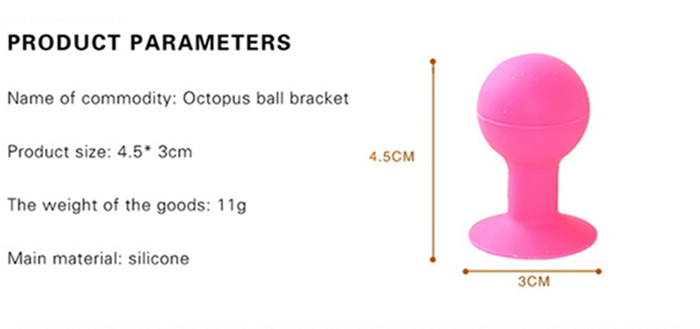 Octopus spherical mobile phone support lazy smart phone holder small suction cup silicone sucker