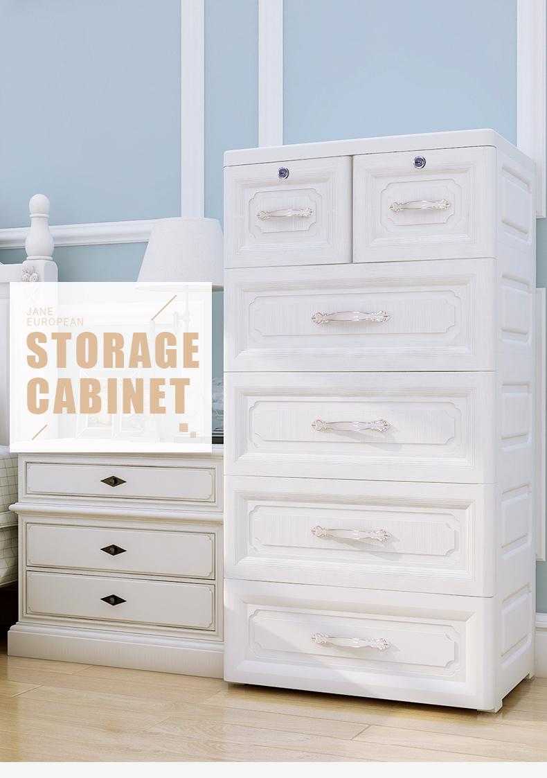 Children Clothes Storage Cabinet Household Combination Underwear Socks Bra Organizer Wardrobe Drawer Storage Cabinet