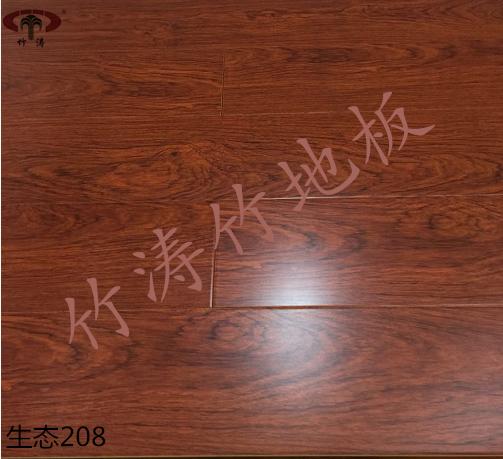 ZHUTAO SHT008 Ecological Bamboo Flooring