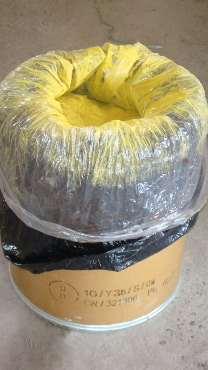 pbenzoquinone CAS NO106514 used in medicine herbicide chemicals and dyes
