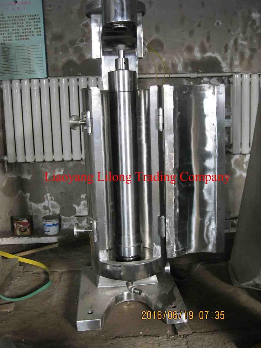 High Speed Tubular Bowl Oil Centrifuge