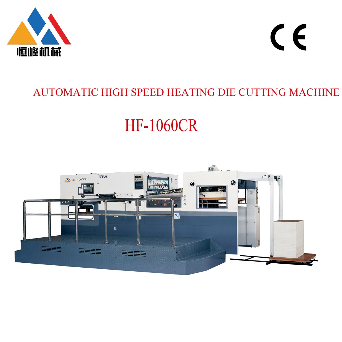 Automatic High Speed High Pressure Diecutting and Creasing machine with Stripping Unit Diecutter