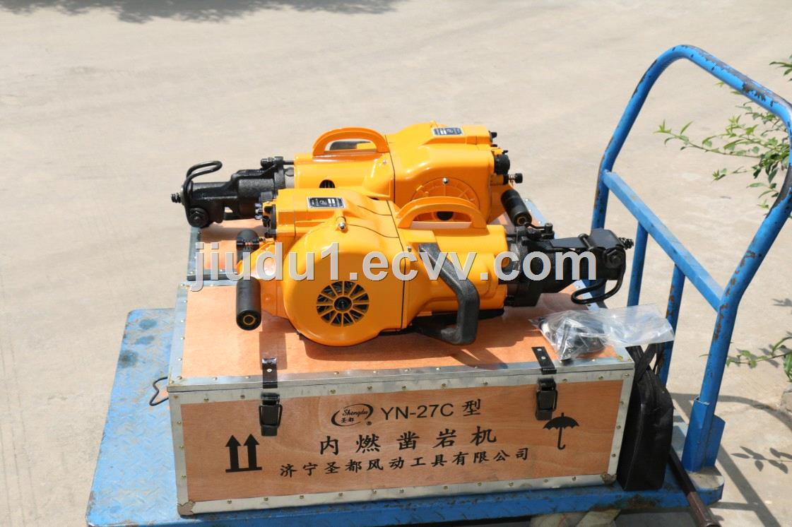 SHENGDU Internal Combustion Rock Drill YN27C