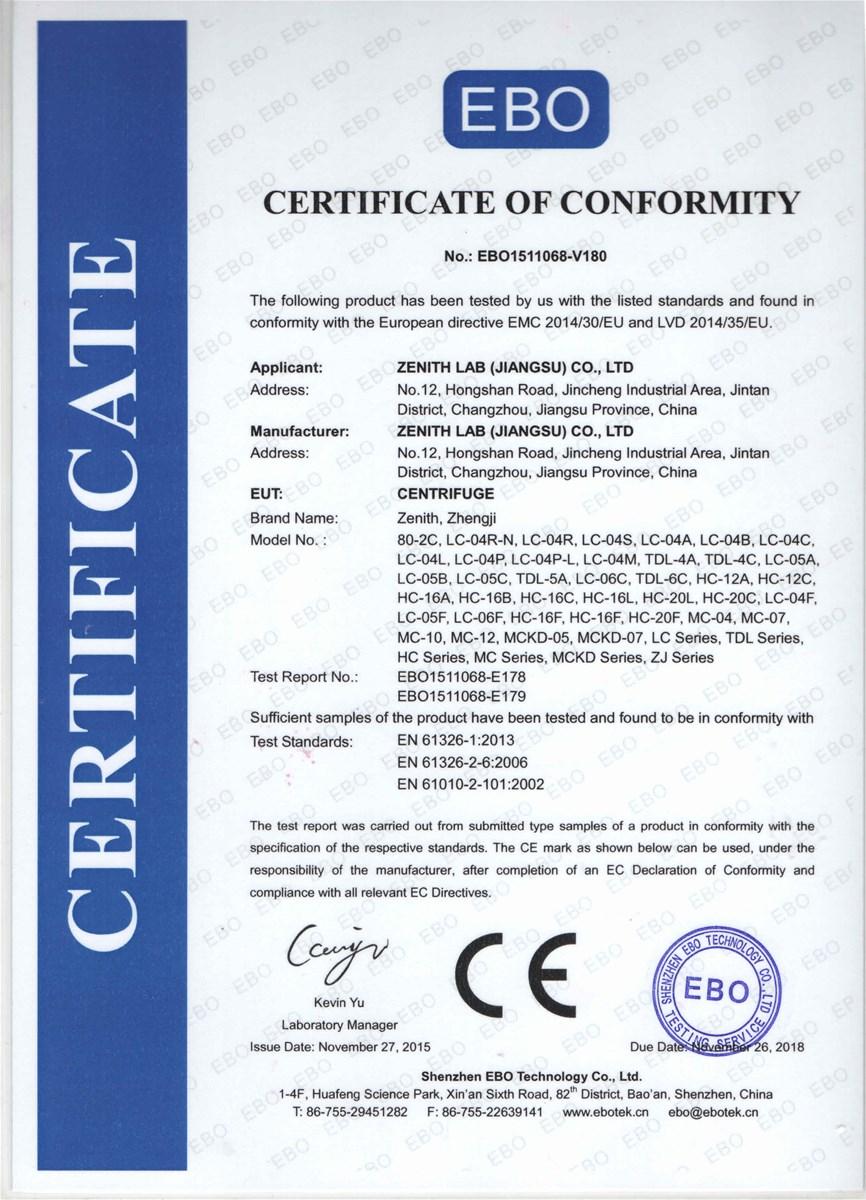 function of centrifuge machine LC05C