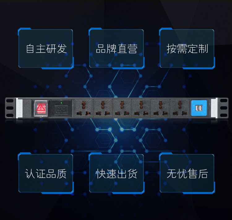 Industrial PDU cabinets outlet strip wiring board 1 u eight universal hole total switch overload protection