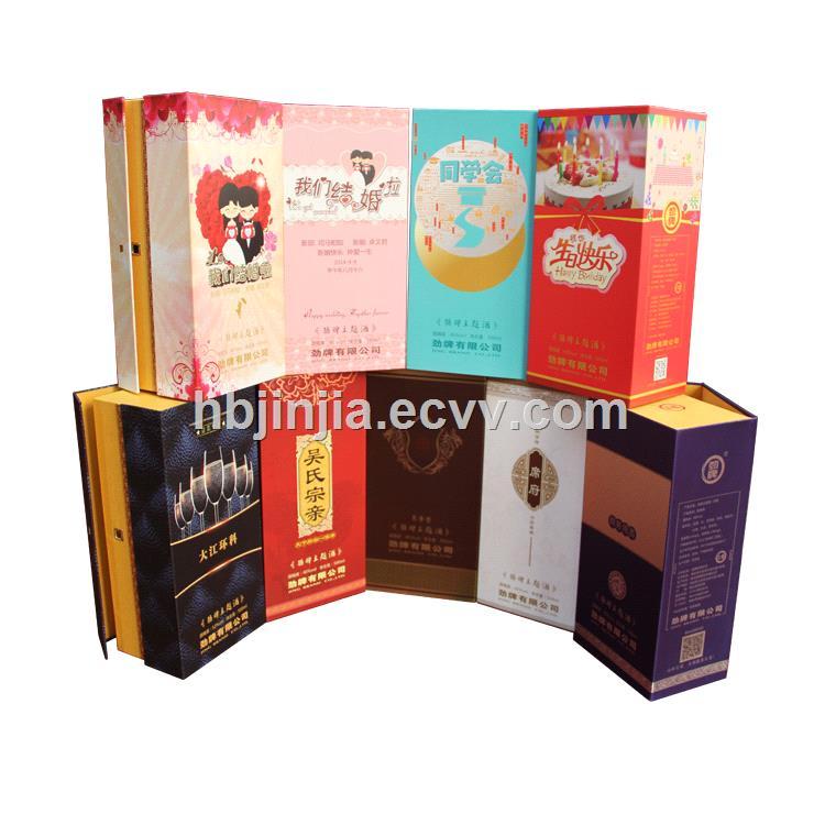 Customized printing birthday theme wine packaging handmade gift box